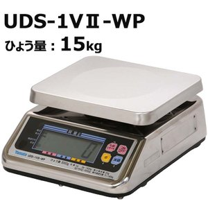 防水型 デジタル 上皿はかり UDS-1V2-WP-15 ひょう量15kg 検定品 大和製衡 ヤマト 高K【代引き不可】|plusys