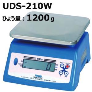 防水型 デジタル 上皿はかり UDS-210W-1200G ひょう量1200g 検定品 大和製衡 ヤマト 高K【代引き不可】|plusys