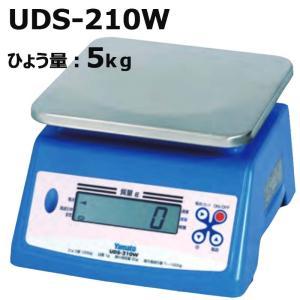 防水型 デジタル 上皿はかり UDS-210W-5K ひょう量5kg 検定品 大和製衡 ヤマト 高K【代引き不可】|plusys