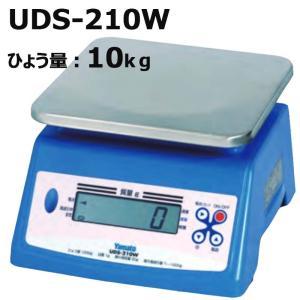 防水型 デジタル 上皿はかり UDS-210W-10K ひょう量10kg 検定品 大和製衡 ヤマト 高K【代引き不可】|plusys