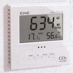 CO2 コントローラー NMA-VRC-2  標準タイプ RS232 二酸化炭素 CHC シー・エイ...
