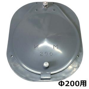 水口パイプ 灰色 200型 VP200 VU200 用 塩ビパイプ に接続可 KMW01 ( 田んぼ 水田 田 田んぼ の給水口 吸水口 取水栓 ) カEDPZZ|plusys