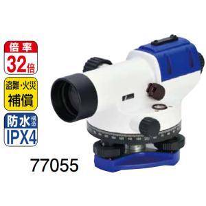 【大型配送】オートレベル SA-32A 球面脚頭式三脚付 77055 シンワ測定 H plusys