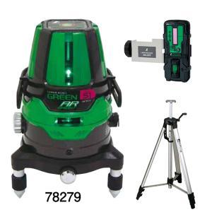 【受光器・三脚 セット】 レーザーロボグリーン グリーン Neo 51 AR BRIGHT 78289 シンワ測定 H plusys