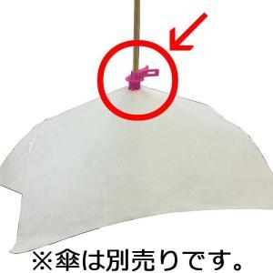 【お届けに2週間程度かかります】 カサジゾウ 葡萄 の カサ掛け 保護器具 紫色 2000個 ブドウ ぶどう タ種【代引不可】|plusys