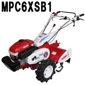 【北海道お届け不可】 マメトラ カルチシリーズ MPC6XSB1 耕運機 トラクター 管理機 D【代引不可】|plusys