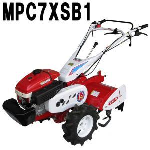 【北海道お届け不可】 マメトラ カルチシリーズ MPC7XSB1 耕運機 トラクター 管理機 D【代引不可】|plusys