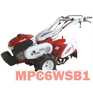 【北海道お届け不可】 マメトラ カルチシリーズ MPC6WSB1 耕運機 トラクター 管理機 D【代引不可】|plusys