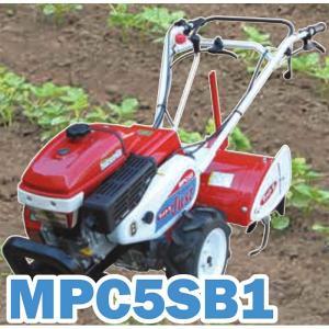 【北海道お届け不可】 マメトラ カルチシリーズ MPC5SB1 耕運機 トラクター 管理機 D【代引不可】|plusys