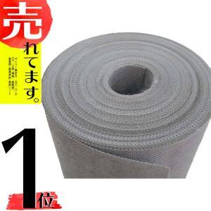 【国産】 不織布 タイプ 防草シート [ 2m × 50m ...