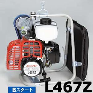 【エンジン単体】 L467Z ビーバー 背負式刈払機用 エンジン ゼノア製 41.5cc 山田機械工業D|plusys