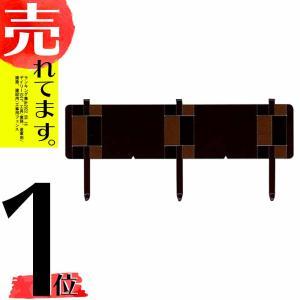 【個人宅・現場入・北海道不可】 土留鋼板 とまるくん 本体のみ 10枚組 ダークブラウン色 ニッケンフェンス&メタル 共B【代引不可】|plusys