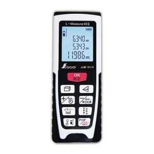 レーザー距離計 L-Measure40II 尺相当表示機能付 78174 シンワ測定 H plusys