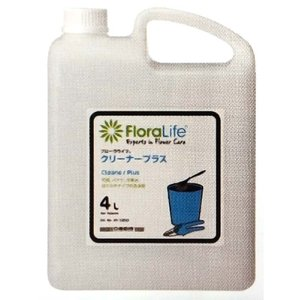 クリーナープラス 4L 448023 バクテリア 細菌 雑菌 洗浄剤 フローラライフ イP【代引不可】|plusys
