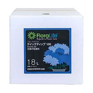 クイックディップ 18L 448106 鮮度保持剤 水揚げ剤 フローラライフ イP【代引不可】|plusys