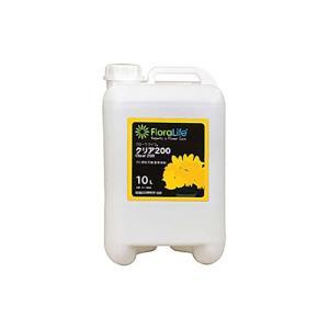 クリア200 10L 448088 プロ用切花鮮度保持剤 フローラライフ イP【代引不可】|plusys