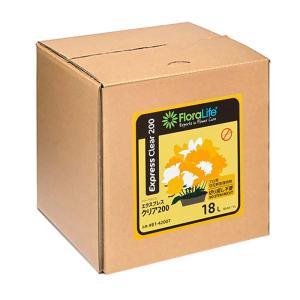 エクスプレスクリア200 18L 448157 プロ用切花鮮度保持剤 フローラライフ イP【代引不可】|plusys