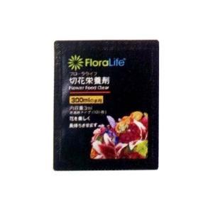 【3,200袋】 切花栄養剤 小袋 3ml 448094 高濃縮タイプ フローラライフ イP【代引不可】|plusys
