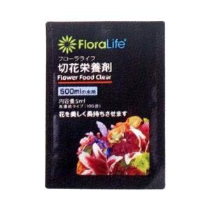 【2,000袋】 切花栄養剤 小袋 5ml 448095 高濃縮タイプ フローラライフ イP【代引不可】|plusys