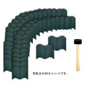 コンパル 根止めフェンス(2) 40枚組 ハンマー付 【庭 芝生 根止め 手入れ】 アサノヤ産業 PD|plusys