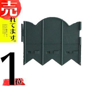 コンパル 根止めフェンス 20枚入 【庭 芝生 根止め 手入れ】 アサノヤ産業 PD|plusys