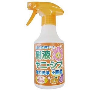 除菌もできる刃物クリーナー 300ml AGC-1 サボテン カSD|plusys
