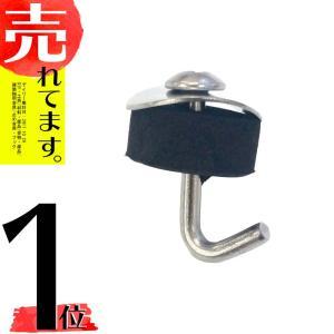 ステンワンタッチフック シルバー 25mm 100本 波板用 アMD|plusys