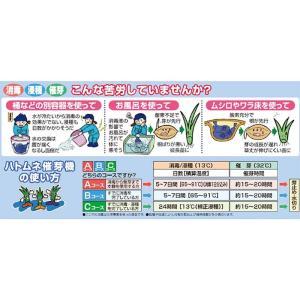ハトムネ催芽機 アクアシャワー AQ-150 タイガーカワシマ ホTD|plusys|02