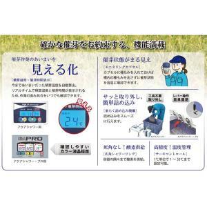 ハトムネ催芽機 アクアシャワー AQ-150 タイガーカワシマ ホTD|plusys|03