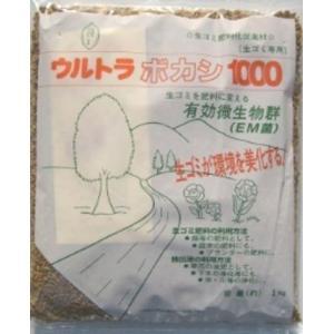 コンパル 生ゴミ肥料化促進剤 ウルトラボカシ 1000g 【生ゴミ プランター 畑 庭木 肥料に】 アSNDZ plusys