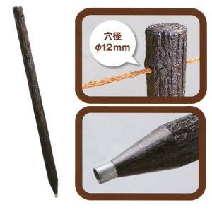 【個人宅配送不可】【5本】擬木杭 擬木くい120 直径 60×1200mm 2穴付 サンポリ【代引不可】|plusys