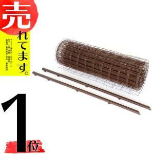 【ブラウン 茶】 アニマルフェンス 1.0×20m フェンス(金網)と支柱11本のセット プラスワイズ シN直送|plusys