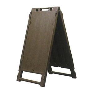 【個人宅配送不可】 ブロー製 折りたたみサイン BOA-700 工事用看板 メニューボード 安全興業 【代引不可】 plusys