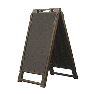 【個人宅配送不可】 ブロー製 折りたたみサイン BOA-700B ブラックボード付 片面 工事用看板 メニューボード 安全興業 【代引不可】 plusys