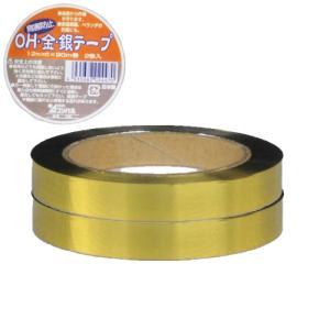コンパル 防鳥テープ OH 金銀テープ 2巻入 12mm×90m アSD|plusys