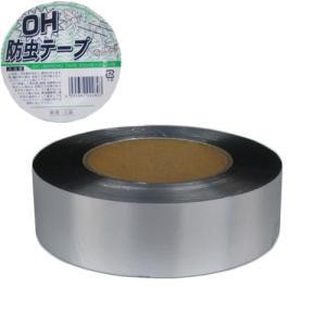 コンパル OH 防虫テープ P 30mm×200m アサノヤ産業 PD|plusys