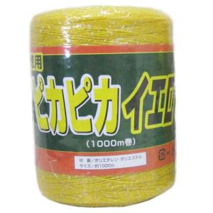 コンパル 防鳥糸 ピカピカイエロ 徳用 1000m 【農作物の鳥害防止】 アサノヤ産業 PD|plusys