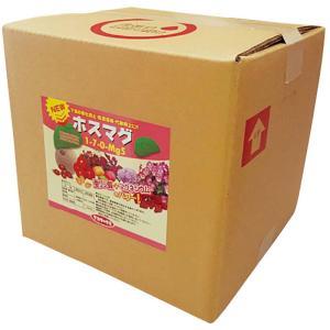 ホスマグ 10L 亜リン酸液肥 液体肥料 サカタのタネ サT 【代引不可】|plusys
