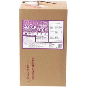 【1缶】 ネイチャーエイド20kg 有機100%液肥 液体肥料 サカタのタネ サT 【代引不可】|plusys