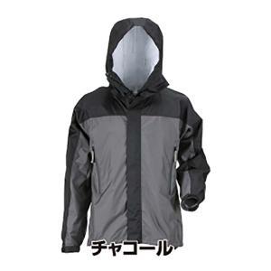 KJレインパーカ【チャコール L】 7710 男女兼用 防寒 ジャンパー カジメイク カJ|plusys