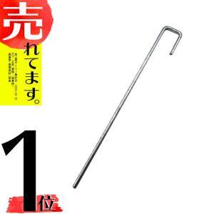 【10本】 プール育苗杭 20cm ライク対応 楽育用 サンポリ Z|plusys