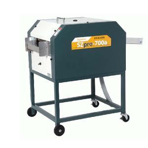 【個人宅配送不可】育苗箱洗浄機 クリーンクリーナー SZpro-700a 水道ホース用 オギハラ工業 【代引不可】|plusys