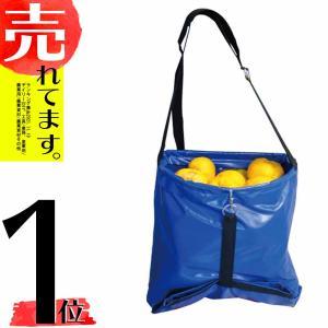 果実収穫袋 HBO-11B 青 25L 底開き 果実・野菜の収穫に便利 一S 【代引不可】|plusys