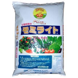 【5袋】 モミライト 40L 土壌改良剤 培養土原料 ホーネンアグリ 【代引不可】|plusys