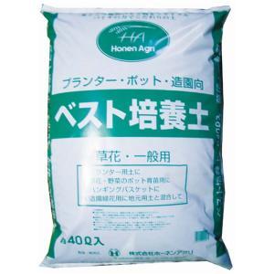 【5袋】 ベスト培養土 40L ポット育苗用 ホーネンアグリ 【代引不可】|plusys