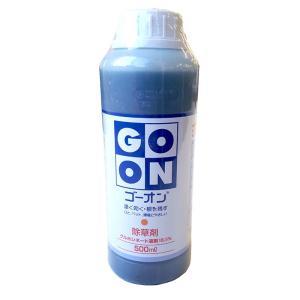 【ケース特価 20本入】ゴーオン 500mL グルホシネート液剤 除草剤 非農耕地用 早S【代引不可】|plusys