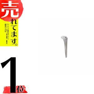 【爪のみ】【10個】 ヤンマー コンバイン用 引き起こしチェーン用タイン 清製H|plusys