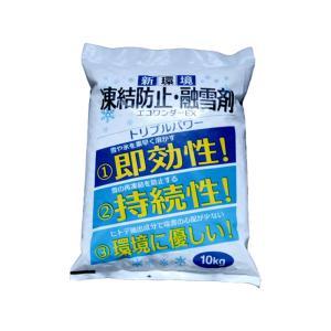【1袋】凍結防止・融雪剤 エコワンダーEX 10kg 高森コーキ 高K【代引不可】|plusys
