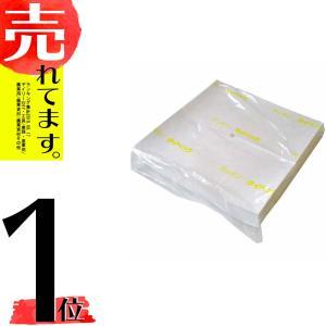 250枚入 タイベック製 ぶどう傘 (P) 27cm×27cm カサジゾウ専用 ブドウ ぶどう タ種DPZZ|plusys