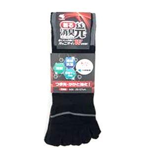 DIC 消臭元 補強ソックス2P 5本指アンクル [SSG-003] ブラック 25〜27cm 靴下 福井KD|plusys